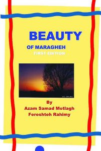 چشم انداز مراغه (BEAUTY OF MARAGHEH)