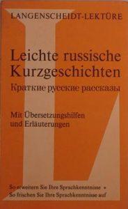 leichte russische Kurzgeschichten, German print, (HZ1502)