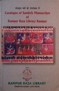 catalogue of sanskirt manuscrips of Rampur Reza Library Rampur, چاپ هند, (SZ1689)