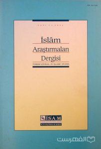Islam Arastirmalari Dergisi, TURKISH JOURNAL OF ISLAM STUDIES, چاپ ترکیه, (MZ2183)