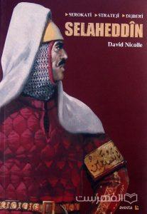 SELAHEDDIN, David Nicolle, چاپ ترکیه, (MZ2210)