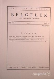 BELGELER, TURK TARIH BELGELERI DERGISI, XXI, 2000, Sayi 25, چاپ ترکیه, (MZ2300)