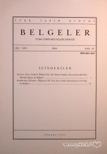 BELGELER, TURK TARIH BELGELERI DERGISI, XXV, 2004, Sayi 29, چاپ ترکیه, (MZ2304)