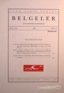 BELGELER, TURK TARIH BELGELERI DERGISI, XIX, 1998, Sayi 23, چاپ ترکیه, (MZ2307)