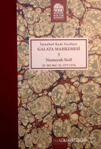 Istanbul Kadi Sicilleri, GALATA MAHKEMESI, 5, Numarali sicil, چاپ ترکیه, (MZ2322)