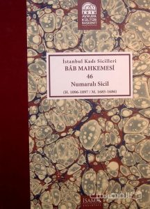 Istanbul Kadi Sicilleri, BAB MAHKEMESI, 46, Numarali sicil, چاپ ترکیه, (MZ2352)