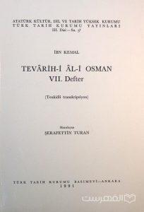TEVARIH-I AL-I OSMAN VII. Defter, Hazirlayan SERAFETTIN TURAN, جلد سوم, چاپ ترکیه, (HZ2372)