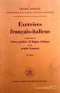 Exercises Francais- Italiens