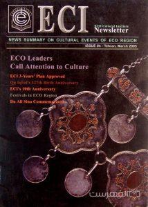 ECI, ECO Cultural Institute Newsletter