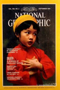 NATIONAL GEOGRAPHIC 3