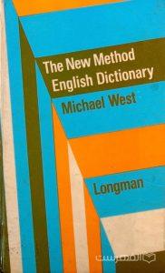 The New Method English Dictionary